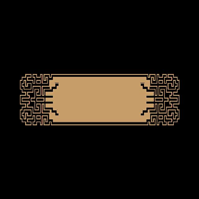 新中式镂空边框