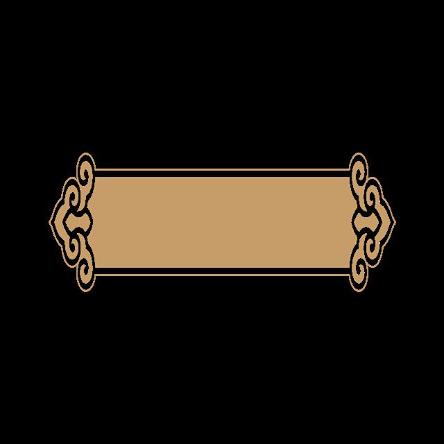 中国风文本框