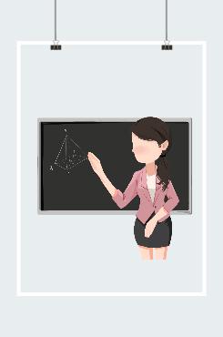 可爱上课的老师矢量图