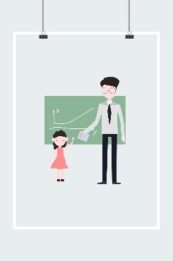 老师与学生矢量图