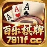 7911fcc百乐棋牌官网版