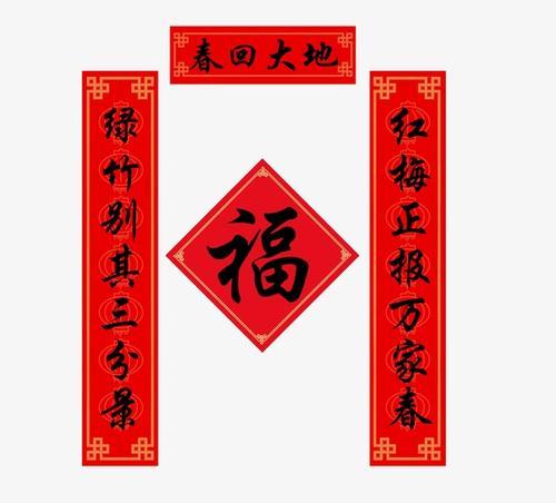 古风春节对联图片素材