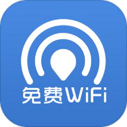 瓦力免费wifi最新版