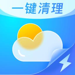 天气日历管家最新版