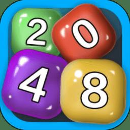 2048开心消方块红包版