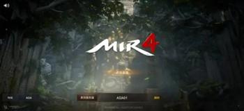 mir4辅助手机版