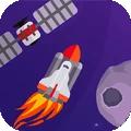 火箭太空联盟