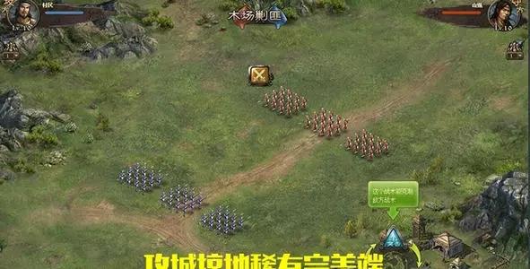 三国类型游戏攻城