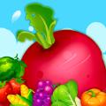 快樂菜園紅包版