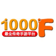 1000f传奇盒子