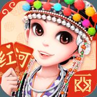 西元紅河棋牌叼三批版