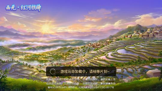西元紅河棋牌最新版本圖3