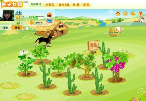 種菜賺錢提現微信游戲