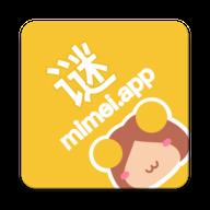 谜妹漫画app最新官网版