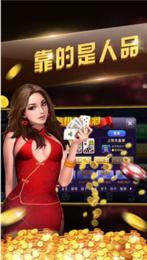 永胜娱乐33300tg棋牌图2