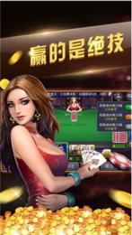 永胜娱乐33300tg棋牌图4