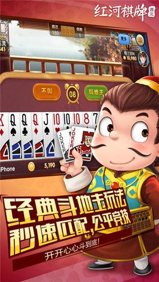 西元紅河棋牌叼三批版圖2