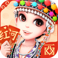 西元紅河棋牌最新版本