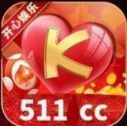 511ccapp开心娱乐