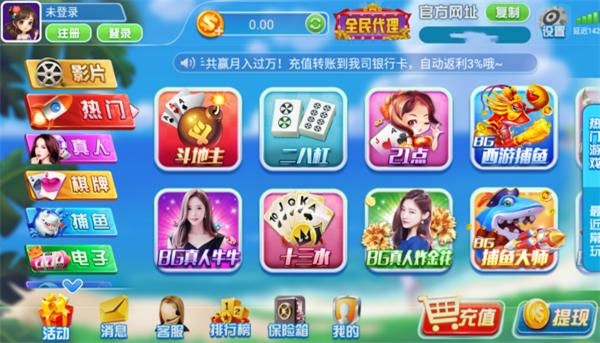 开心娱乐app官网版图1