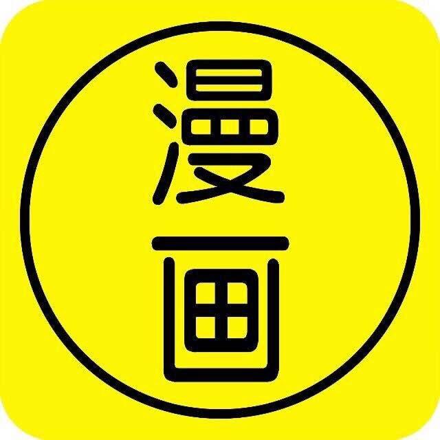 55韩漫破解版app
