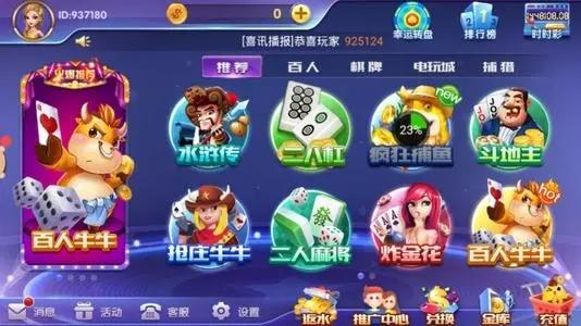 唐朝娛樂電玩城所有平臺