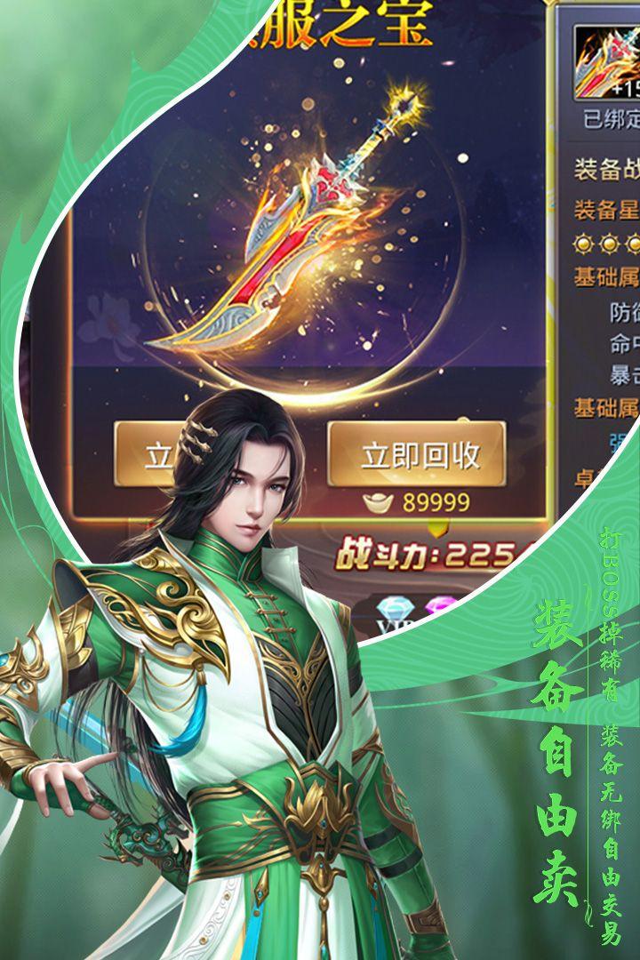 地主秦长青娶了公主李焕儿图2