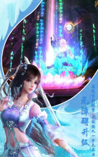 地主秦长青娶了公主李焕儿图1