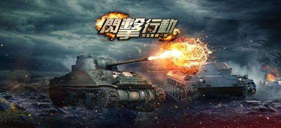 战争策略游戏单机