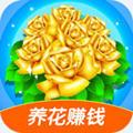 富贵花园app