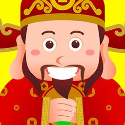 财神合成红包app