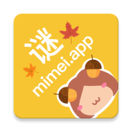 谜漫画app官方版