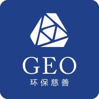 GEO环保慈善币