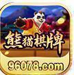 熊猫棋牌96078vip
