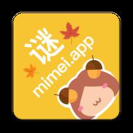 谜漫画app最新版本蓝奏云