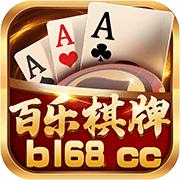 百乐棋牌bl68cc
