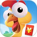 奇葩养鸡场app