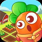 幸福菜园红包版app