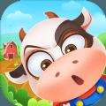 多多养牛赚钱app