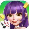 酷鱼电玩城app官网版