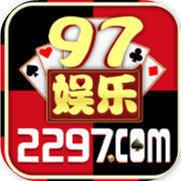 2297官网版棋牌正规游戏平台