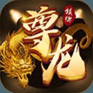 尊龙棋牌娱乐平台官网版