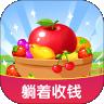 魔幻果园app