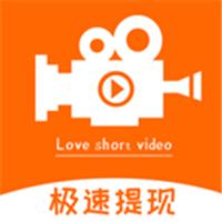爱刷短视频极速版