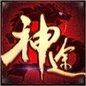 龙门神途官网版