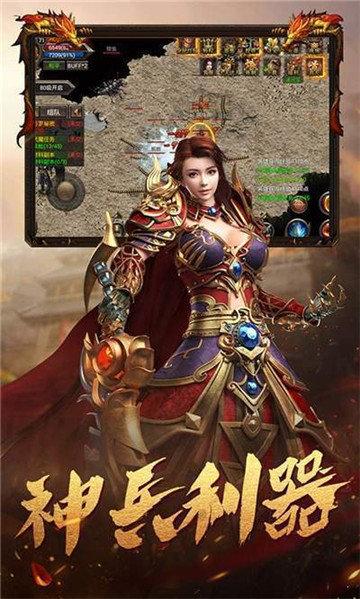 龙门神途官网版图3