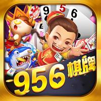 956棋牌app