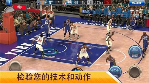 NBA2K手机版下载图3
