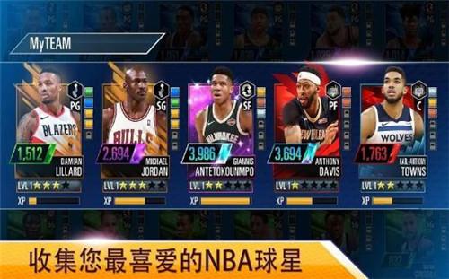 NBA2K手机版下载图5