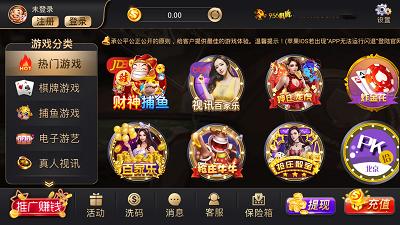 956棋牌app图2
